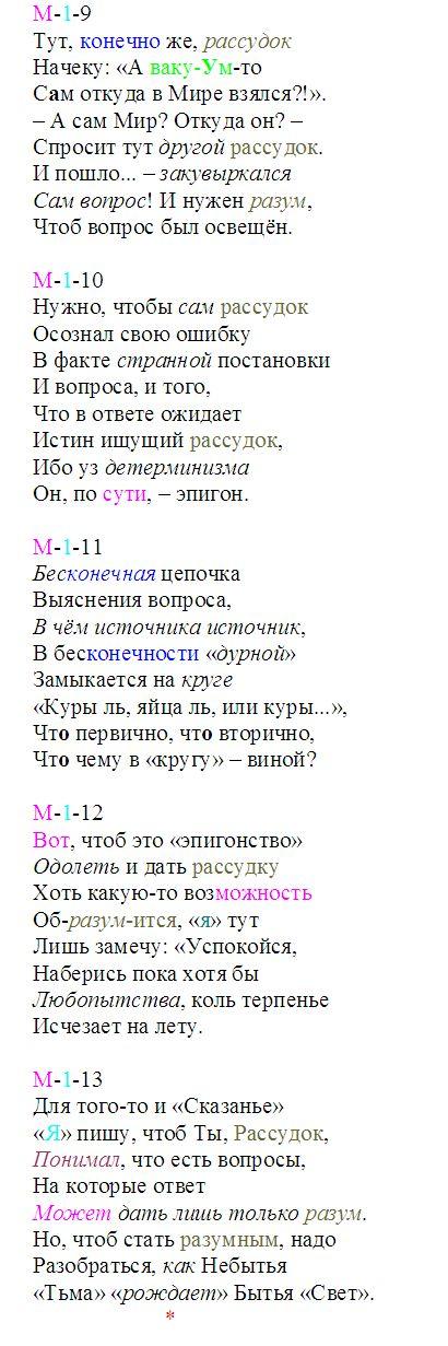 gravit_9-13