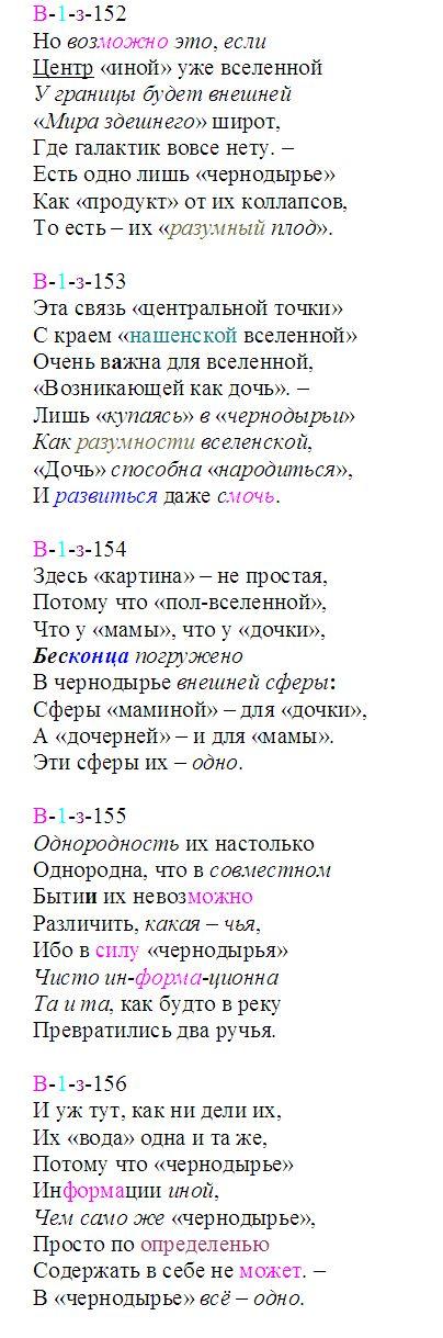 kart_mira_152-156