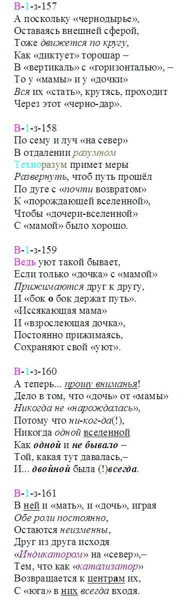 kart_mira_157-161