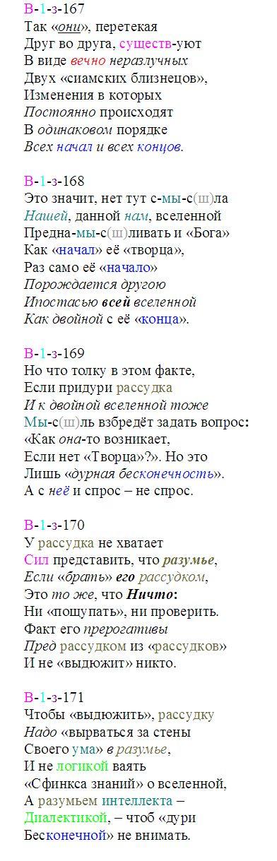 kart_mira_167-171