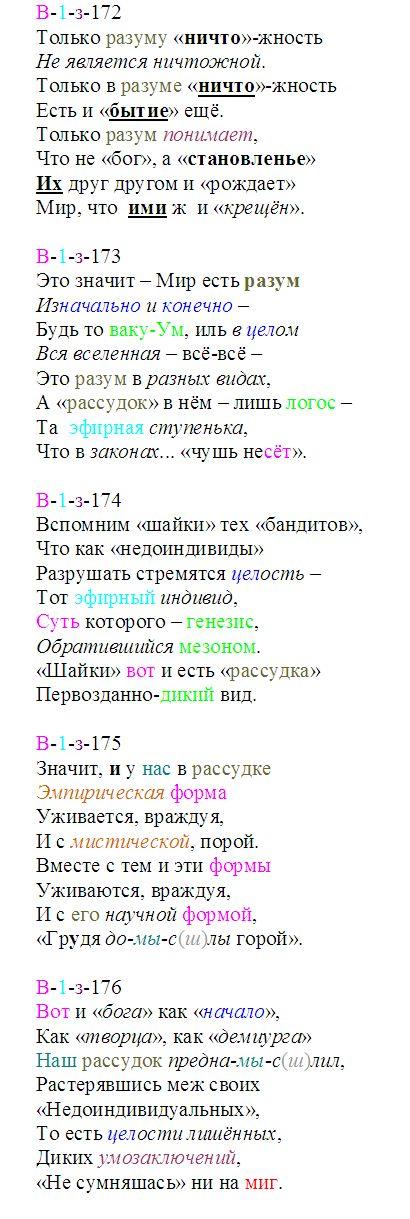 kart_mira_172-176