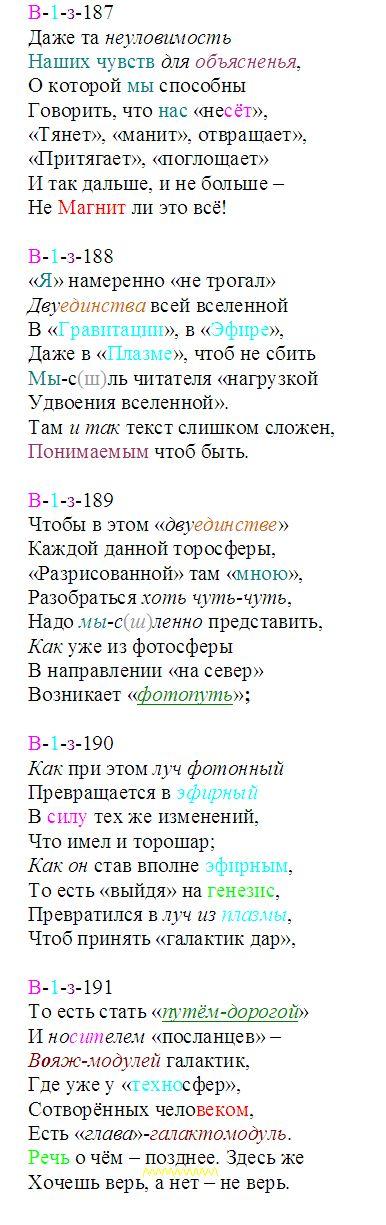 kart_mira_187-191