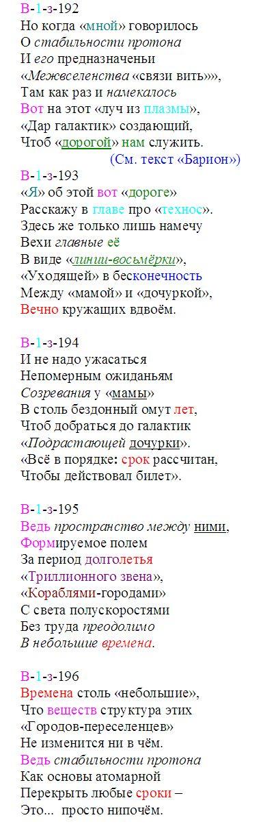 kart_mira_192-196