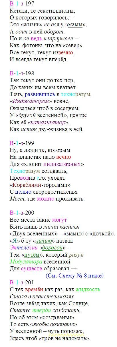 kart_mira_197-201