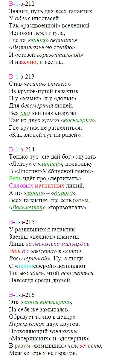 kart_mira_212-216