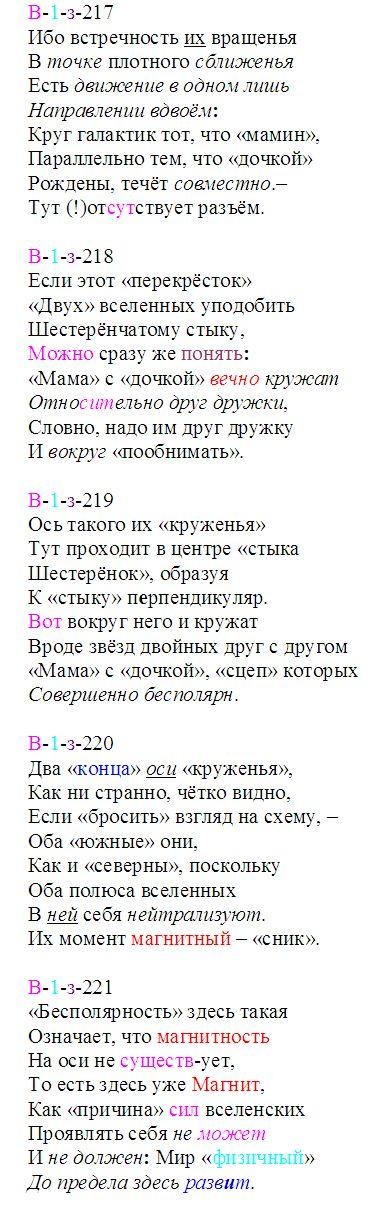 kart_mira_217-221