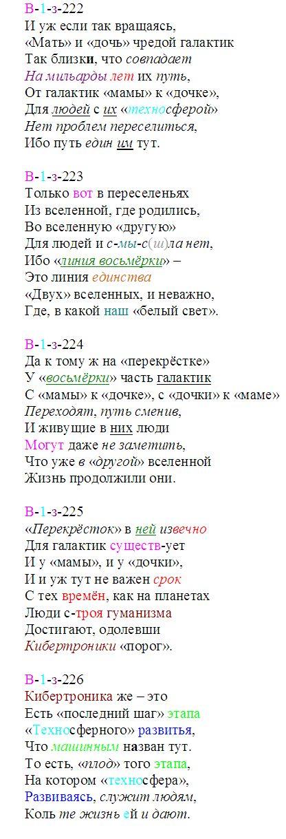 kart_mira_222-226