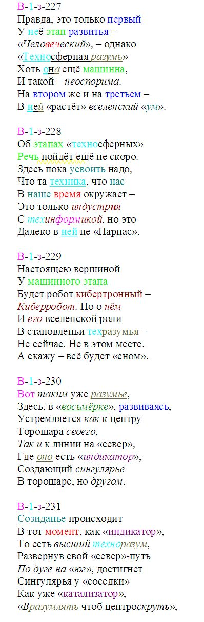 kart_mira_227-231