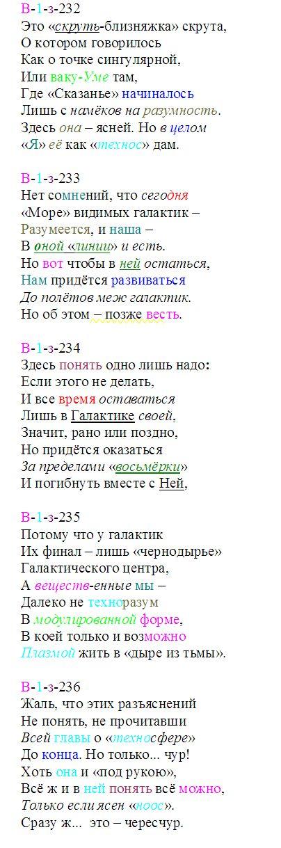 kart_mira_232-236