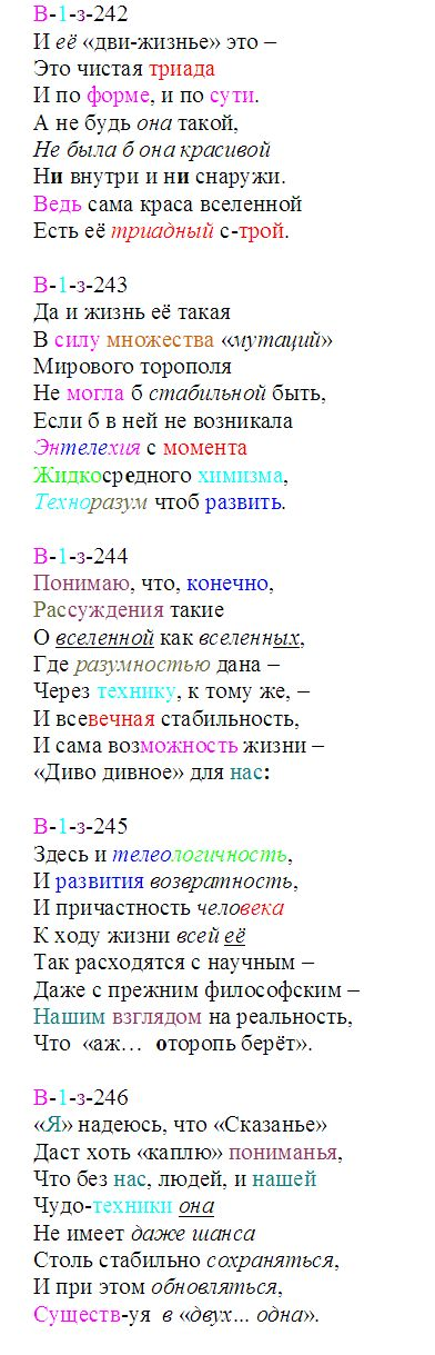 kart_mira_242-246