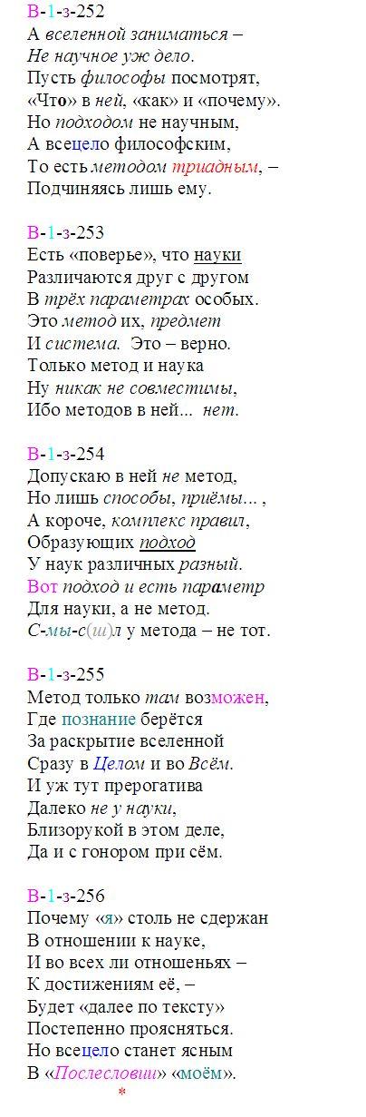 kart_mira_252-256