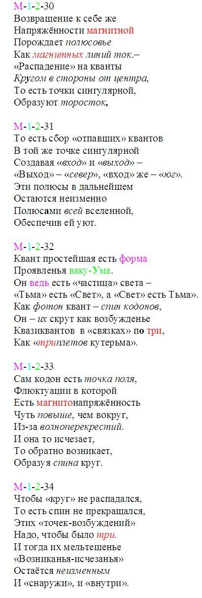 kontin_30-34
