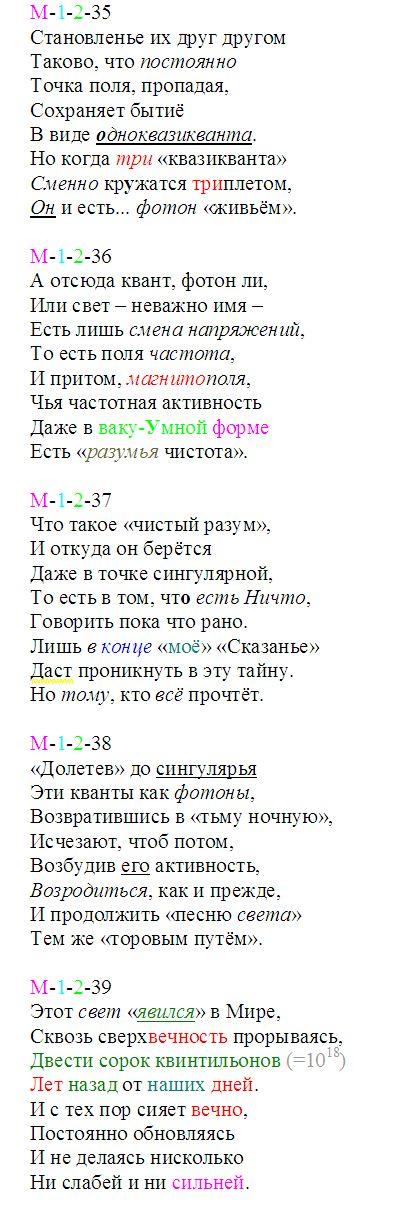 kontin_35-39