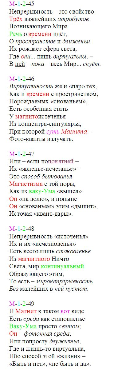 kontin_45-49