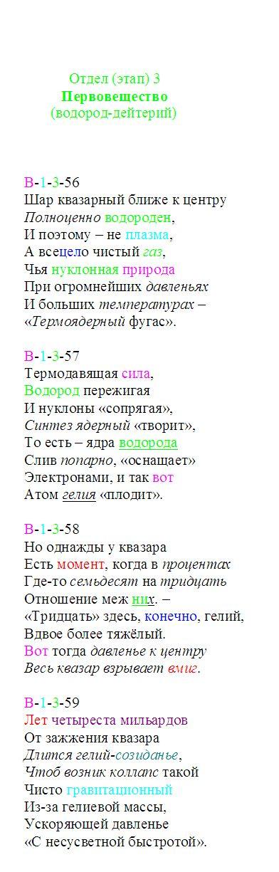 pervoveshh_56-59