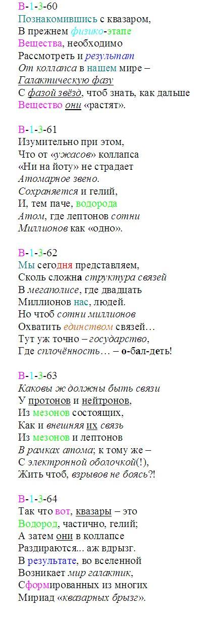 pervoveshh_60-64