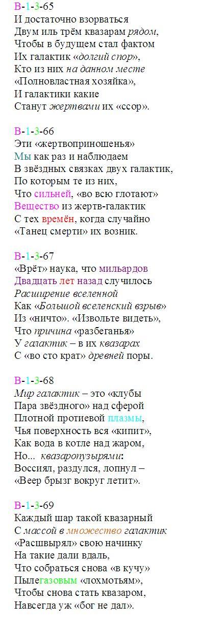 pervoveshh_65-69