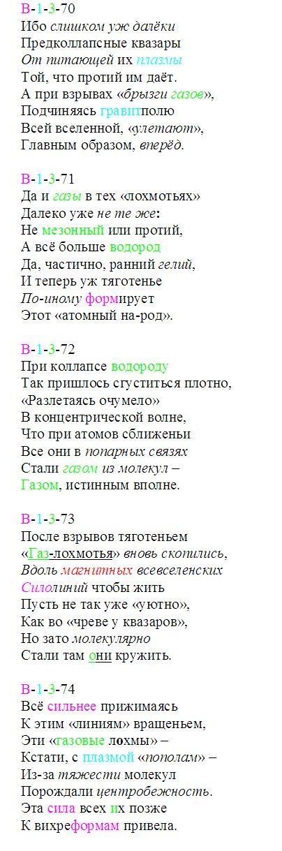 pervoveshh_70-74