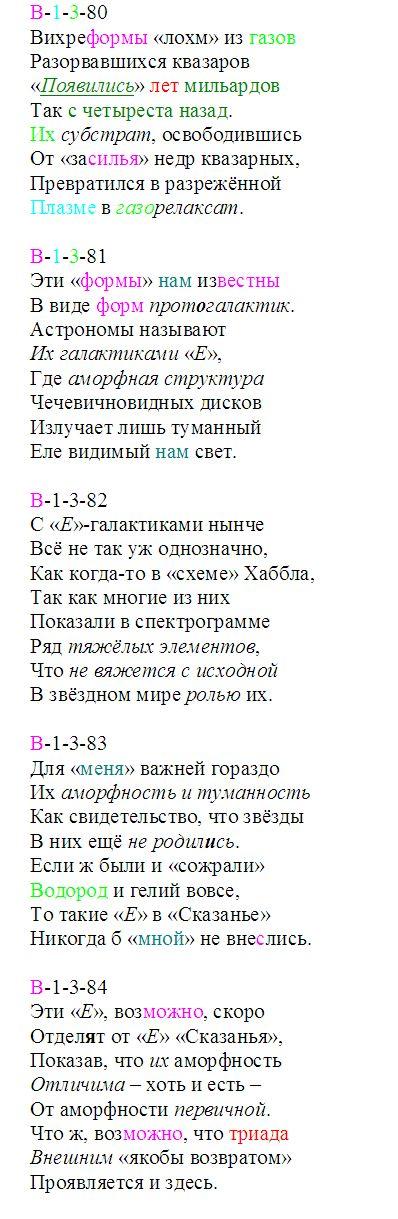 pervoveshh_80-84