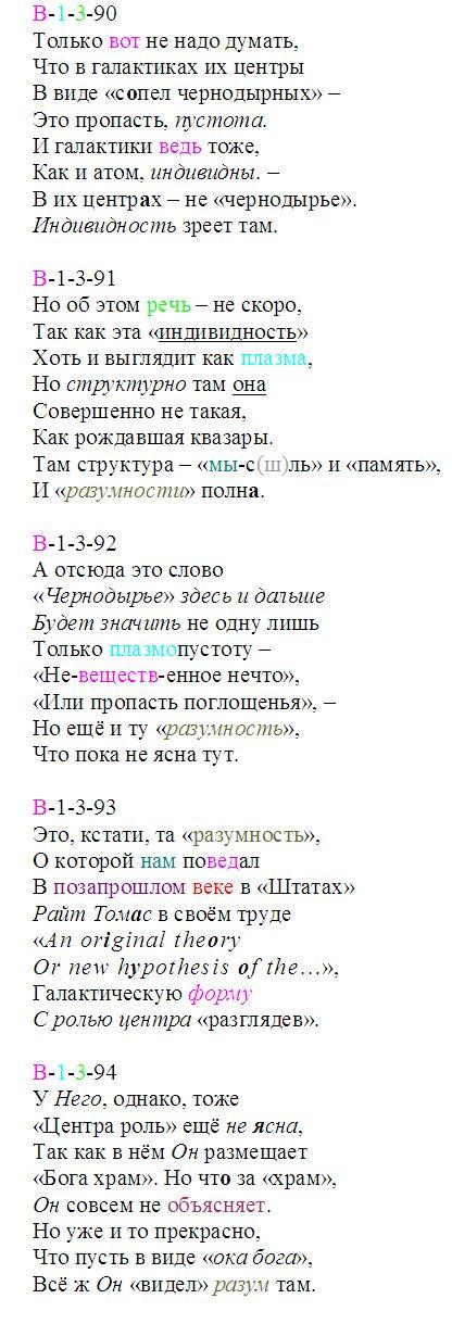 pervoveshh_90-94