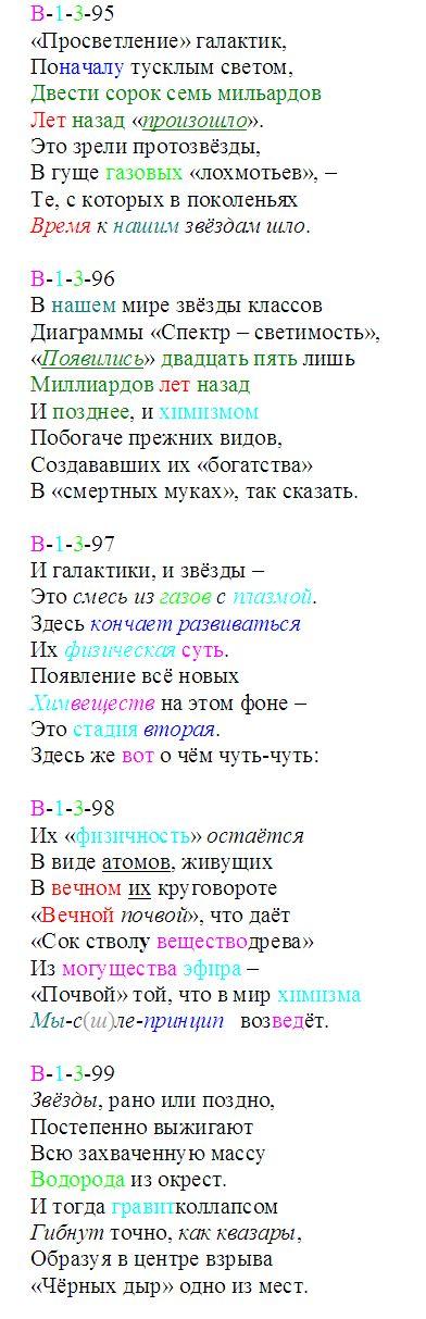 pervoveshh_95-99