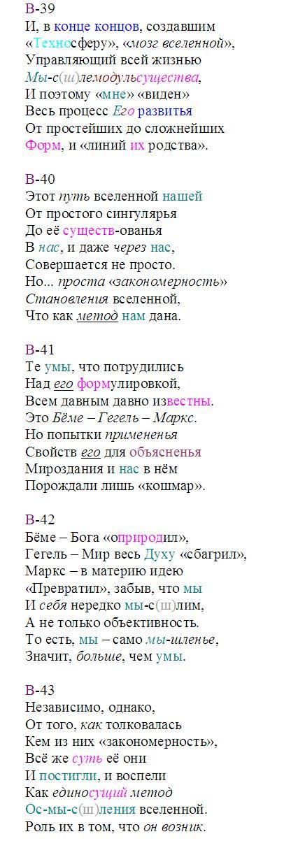 pogruzh_39-43