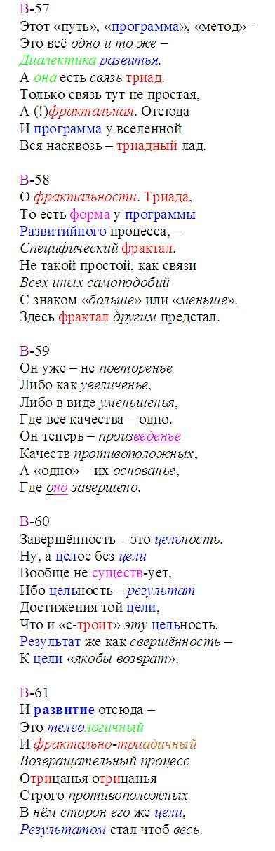 pogruzh_57-61