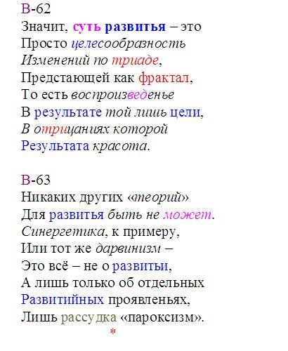 pogruzh_62-63