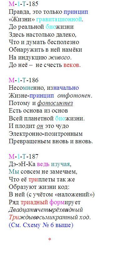 t-grav_185-187