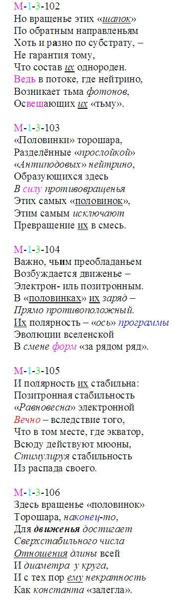 univer_102-106