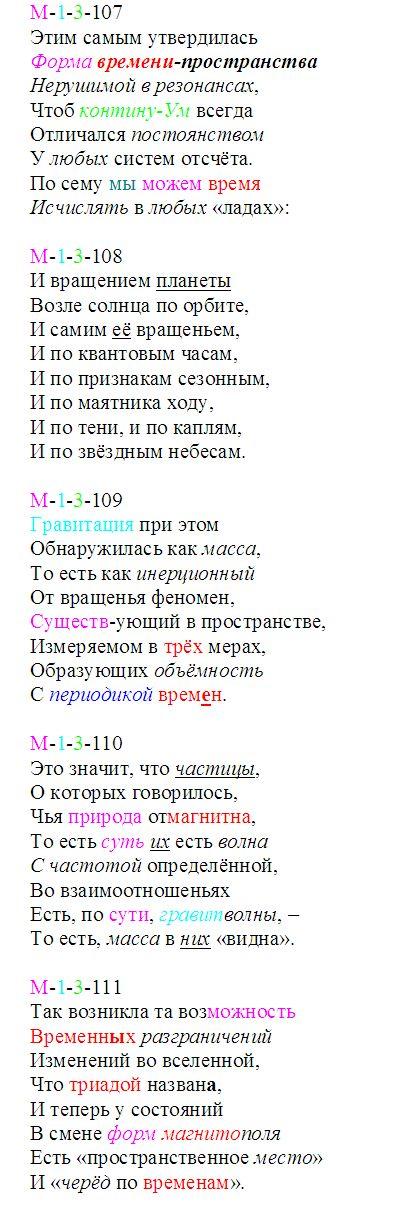 univer_107-111