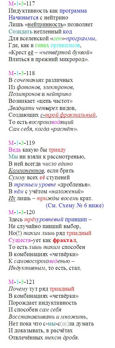 univer_117-121