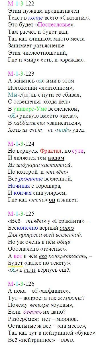 univer_122-126