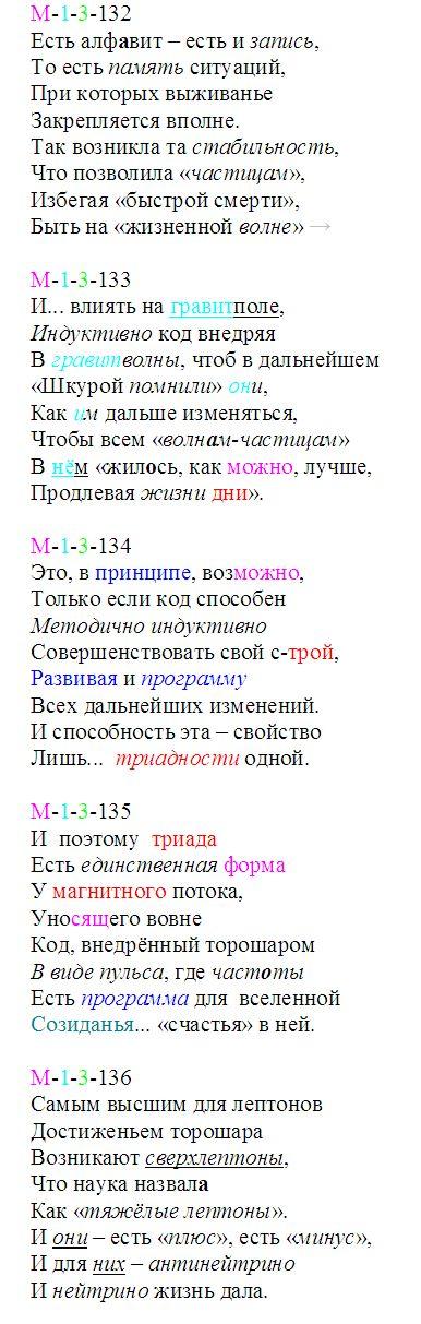 univer_132-136