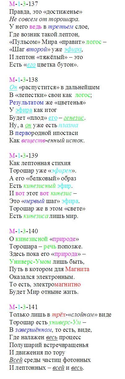 univer_137-141