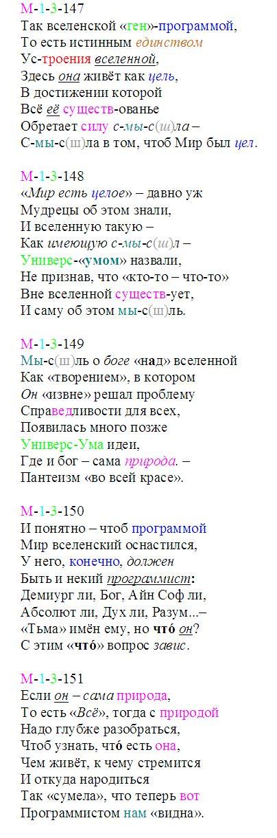 univer_147-151