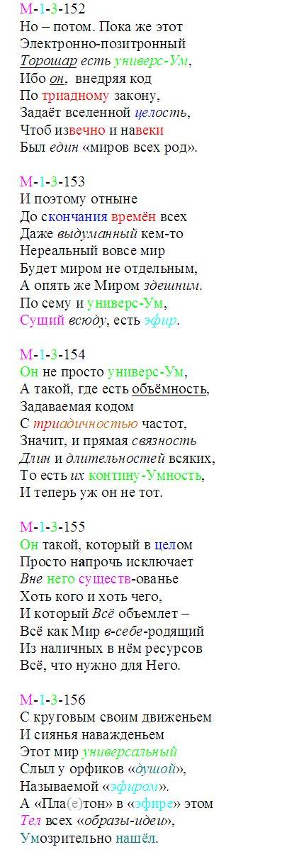 univer_152-156