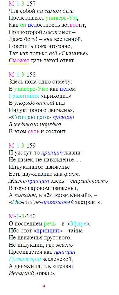 univer_157-160