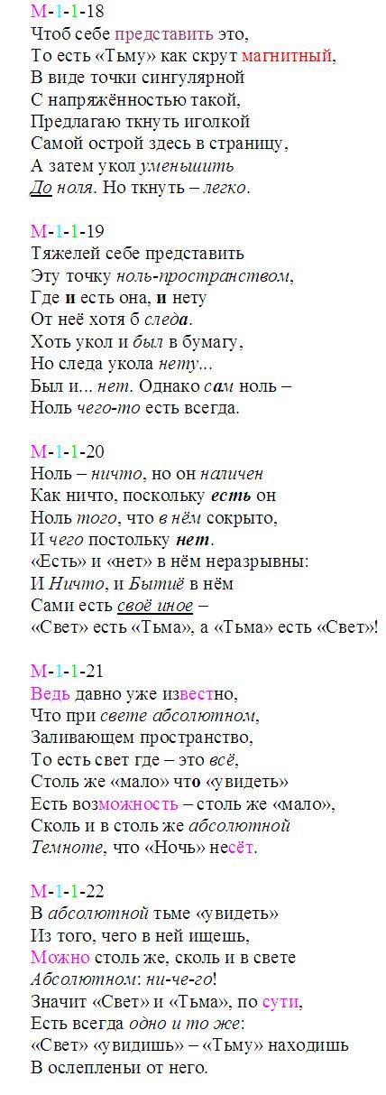 vakuum_18-22
