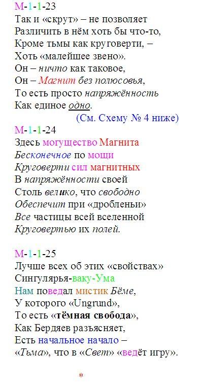 vakuum_23-25
