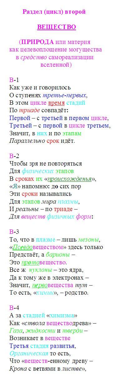 veshest_1-4